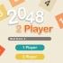 Game 2048 hai người