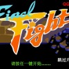 Game Final Fight