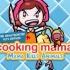 Game Mama nấu ăn