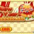 Game Bánh kem chào năm mới