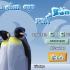 Game Chim cánh cụt phá băng